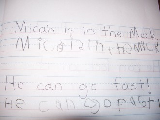 Micah's copy work for the day.  We also made use of a few sight words he is memorizing.